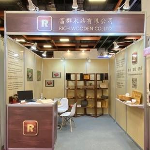 台北國際禮品文具暨文創展